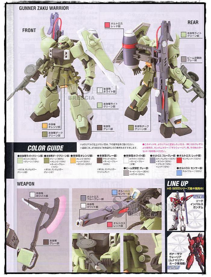 Gundam Seed Destiny Palace Athene 1//144 HGUC Model Kit