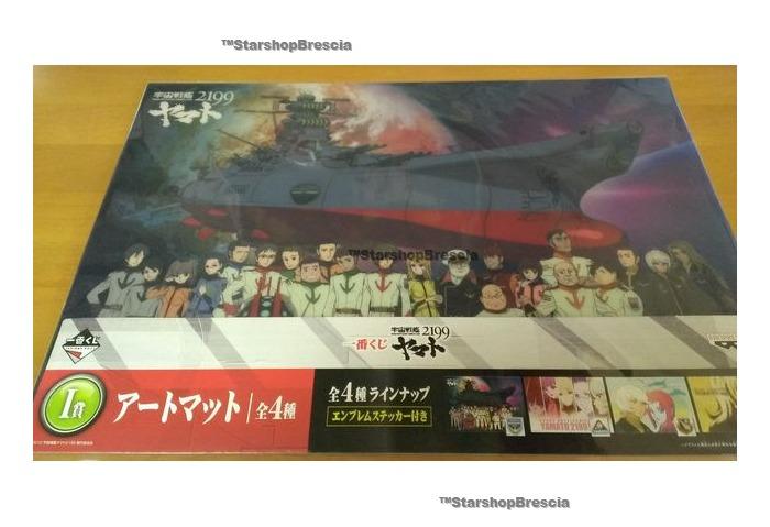 Clear files /& sticker Set A Ichiban Kuji Banpresto YAMATO STAR BLAZERS 2199