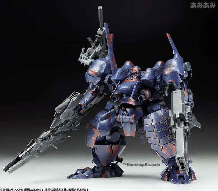 ARMORED CORE - KT-104/PERUN Hanged Man Return Match Ver. 1/72 Model Kit