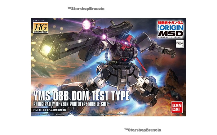 GUNDAM - 1/144 YMS-08B Dom Test Type Model Kit HGGO # 007