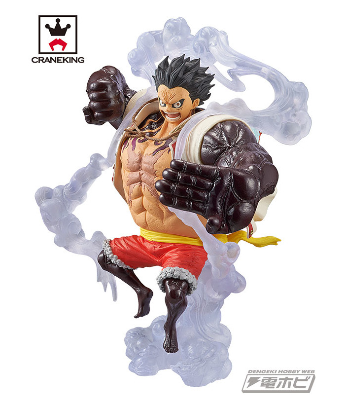 One Piece King Of Artist Monkey D Luffy Gear Fourth The Bound Man Pvc Figure