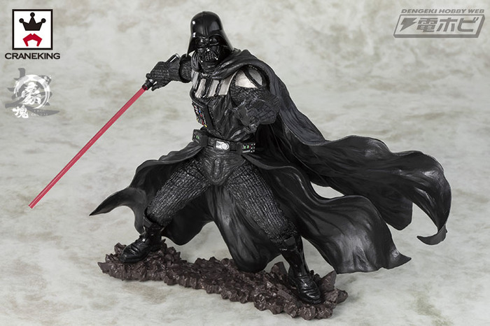 STAR WARS Darth Vader DX Pvc Figure Banpresto