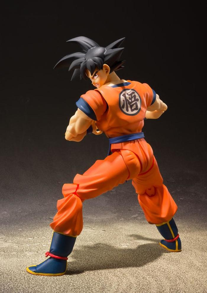 DRAGON BALL - Son Goku The Saiyan Raised on Earth Ver. S.H. Figuarts Action Figure