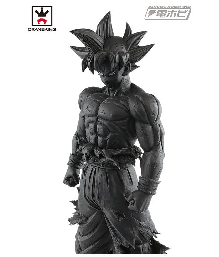 DRAGON BALL Grandista Goku Ultra Instinct DX Pvc Figure Banpresto