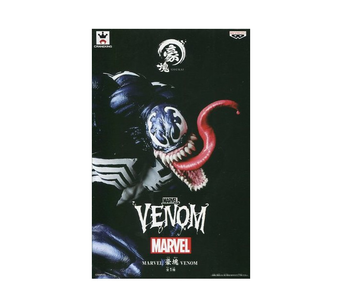 MARVEL - Spider-Man - Venom Pvc Figure