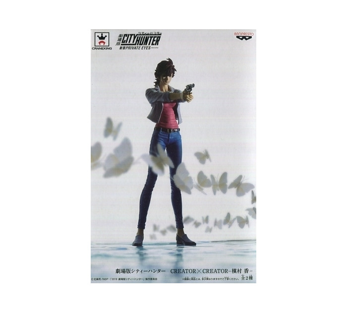 CITY HUNTER - Shinjuku Private Eyes - Creator x Creator Kaori Makimura Pvc Figure