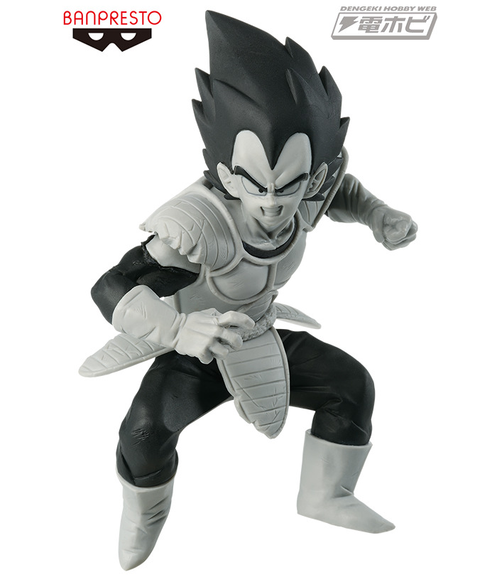 DRAGON BALL Z - SCultures World 2018 Vol.6 Vegeta Special Color Ver. Pvc Figure